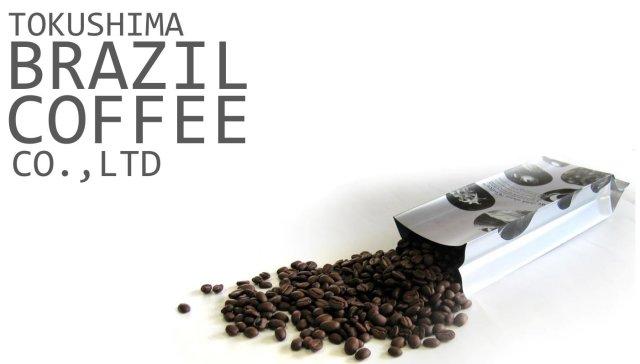 徳島ブラジルコーヒ